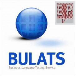 Подготовка за BULATS