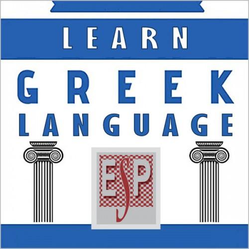 Општ грчки јазик