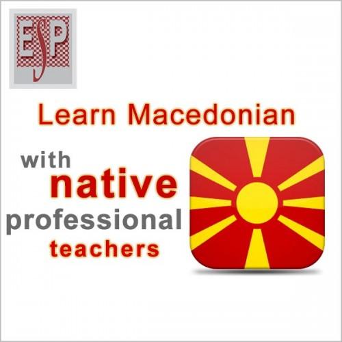 Македонски јазик за странци