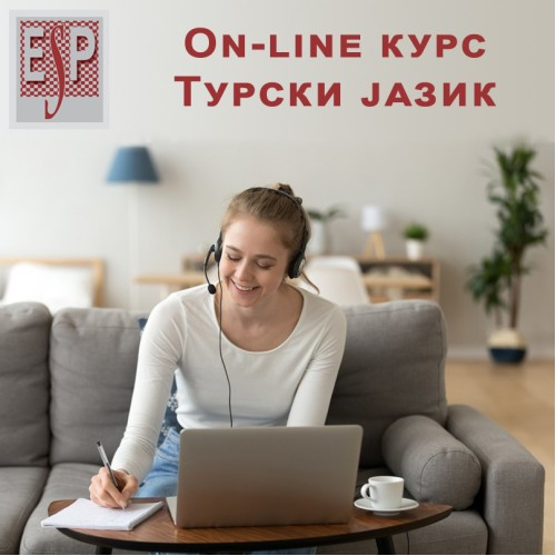 Општ турски јазик