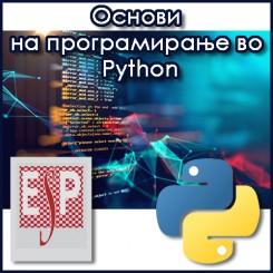 Основи на програмирање во Python